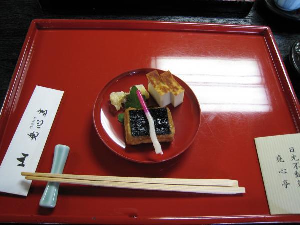 Shojin-ryori in the lovely Gyoshintei restaurant