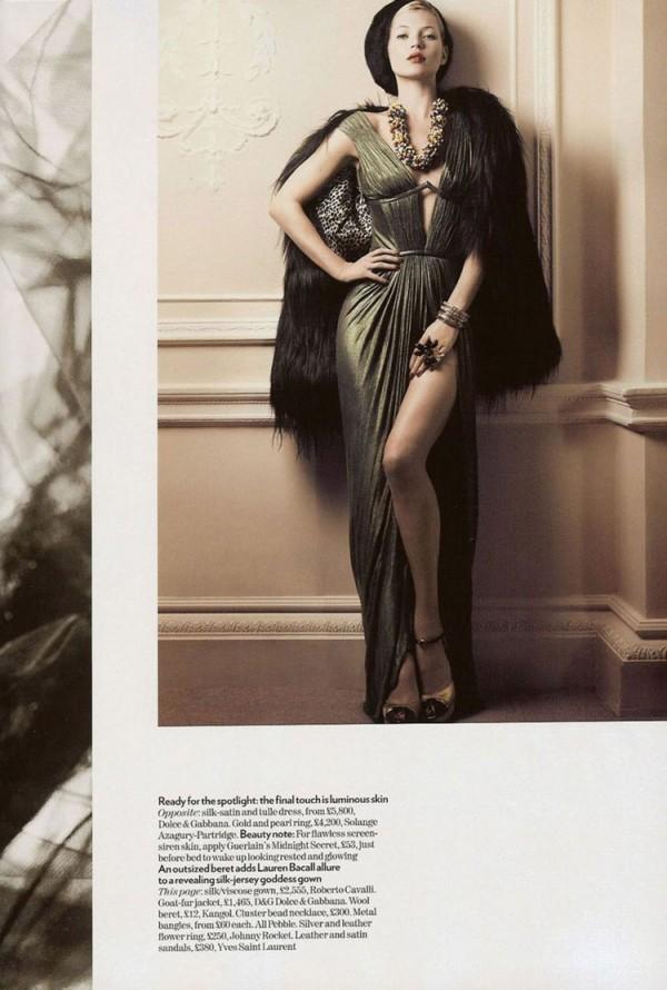 Vogue, Décembre 2007